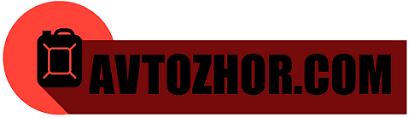 Avtozhor.com