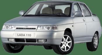 ВАЗ-2110 расход топлива отзывы